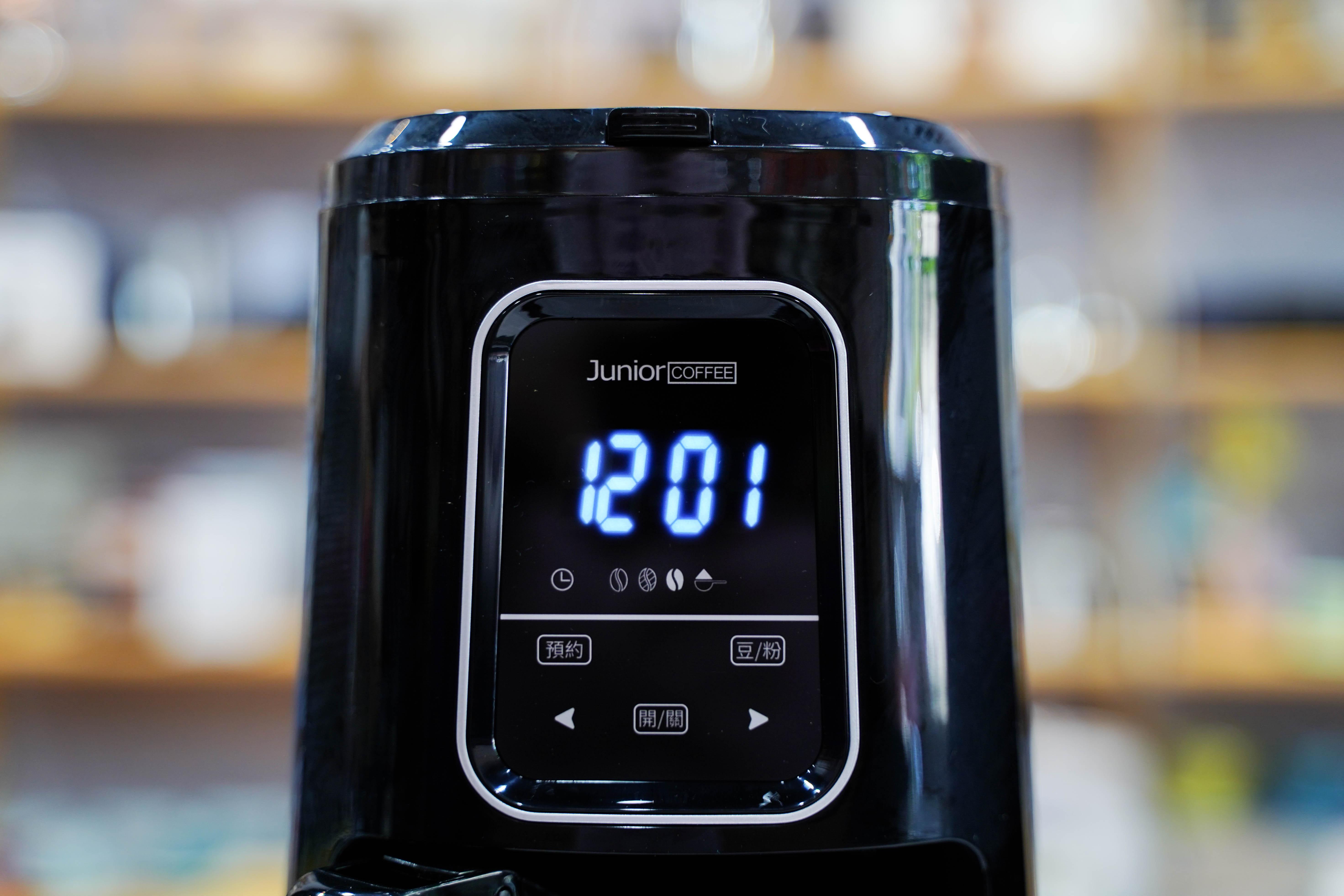 JUNIOR 全自動美式咖啡機 豆 / 粉兩用 可定時預約沖煮 贈咖啡豆 『93 coffee wholesale』 2