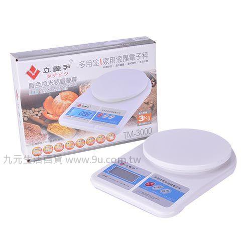 【九元生活百貨】TM-3000多用途家用液晶電子秤-3kg 台兩秤 料理秤 電子秤