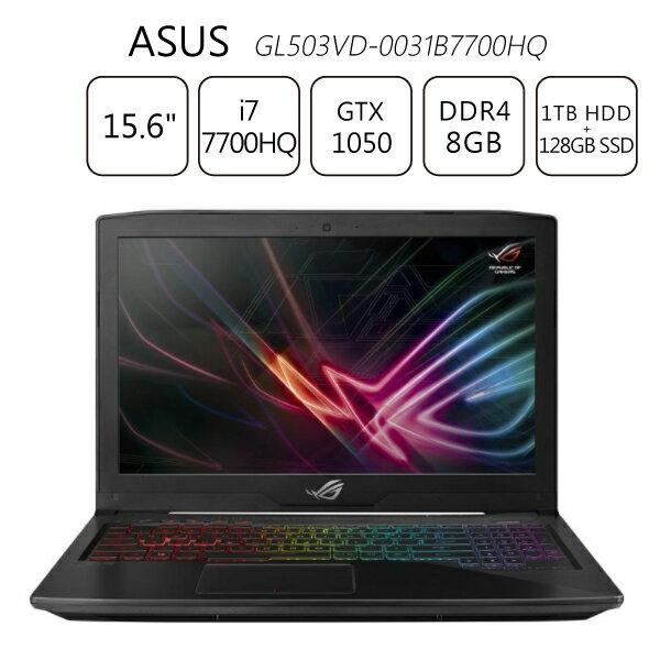 【加贈筆電包】ASUS華碩 ROG Strix SCAR GL503VD-0031B7700HQ(i7-7700HQ) 8G 1T+128G 15.6吋筆電