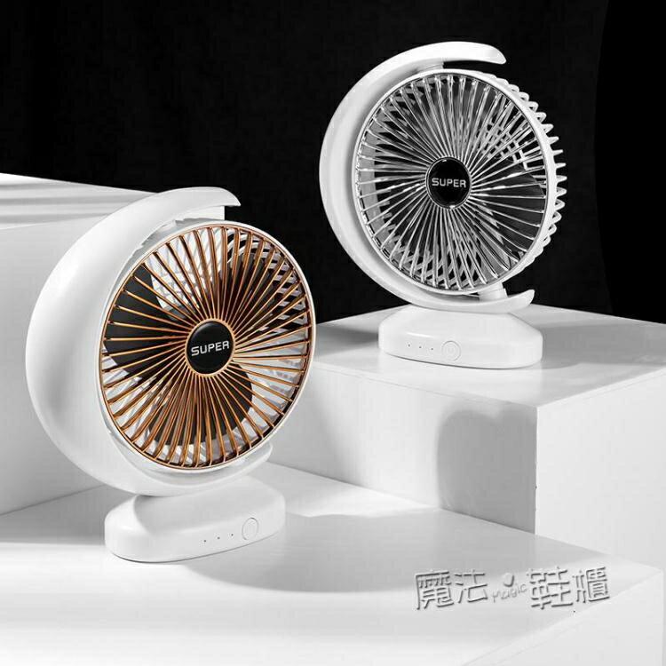 usb小型風扇辦公室桌面循環扇學生宿舍床上便攜式電風扇靜音 萬聖節