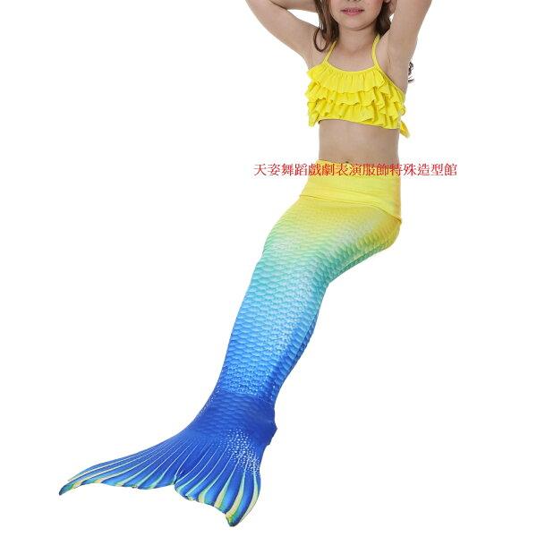 MER011天姿訂製款兒童款多色漸層魚鱗印花美人魚公主造型服裝