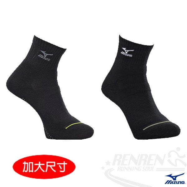 美津濃 MIZUNO 男運動厚底短襪加大款 (共二色) 32TX7002【 胖媛的店 】