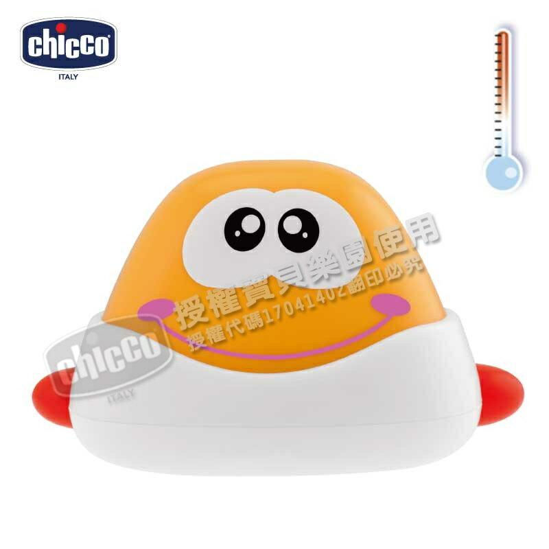 【寶貝樂園】chicco-可愛鯨魚溫度顯示器