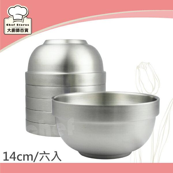 理想牌極緻316不銹鋼隔熱碗14cm/700ml(六入組)兒童碗-大廚師百貨