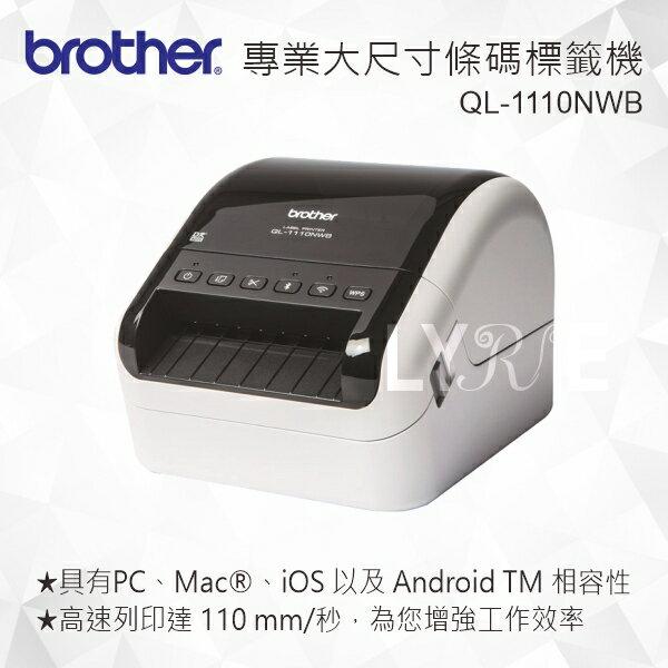 Brother QL-1110NWB 專業大尺寸條碼標籤列印機 標籤機 (網路與藍牙多元傳輸介面)