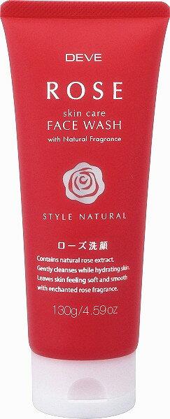 【熊野油脂】DEVE玫瑰保濕洗面乳 120g??? ??? 洗????? 日本進口美容保養