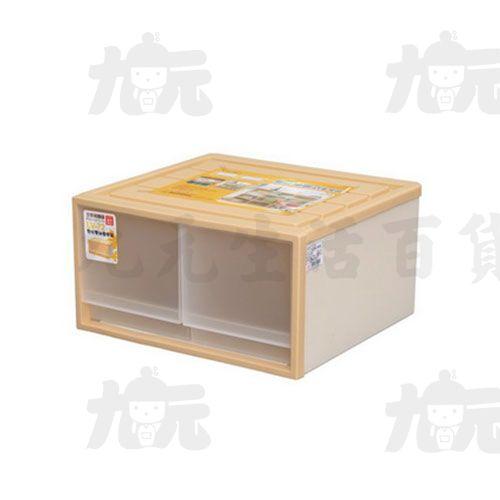 【九元生活百貨】聯府LV-72聚旺雙抽式整理箱置物收納LV72