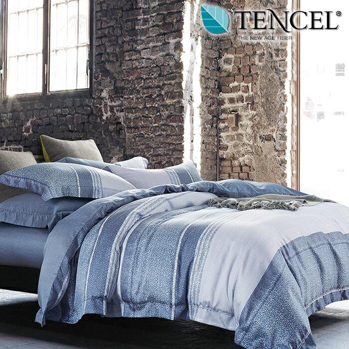 100%純天絲四件式床包鋪棉兩用被套組 雙人5x6.2尺 素曲(藍)《GiGi居家寢飾生活館》