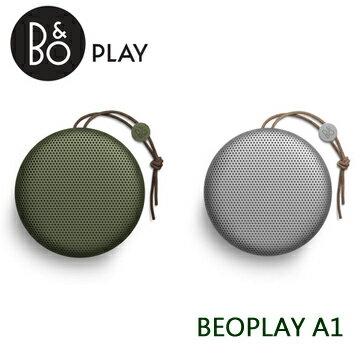 【零利率免運】B&O PLAY BEOPLAY A1 藍芽喇叭 藍牙 無線 音響 公司貨