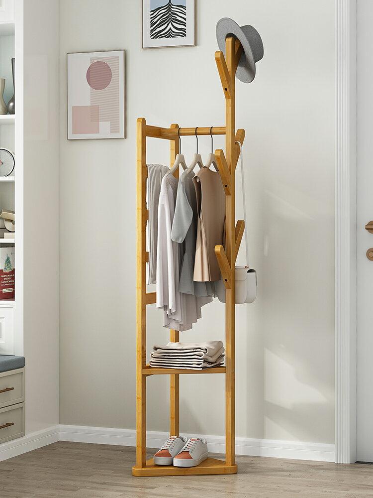 創意衣帽架簡約現代落地臥室掛衣架多功能收納家用簡易包架衣架子