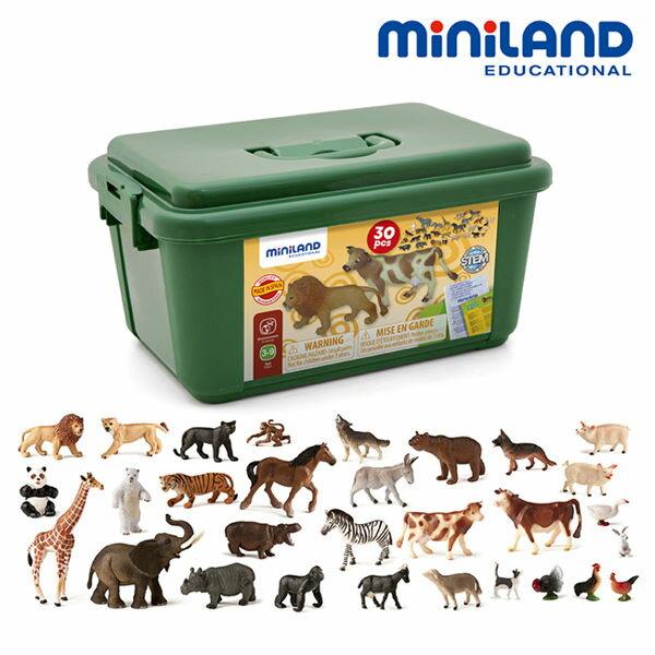 【西班牙Miniland】大尺寸動物星球30件組(含收納盒)ML000064