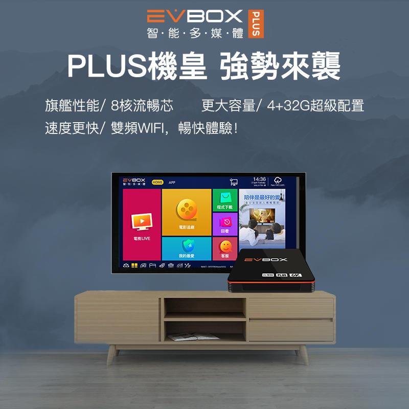 【小駱駝】電視全新43吋4K HDR聯網LED TV採用LG IPS 面板 可搭EVBOX PLUS