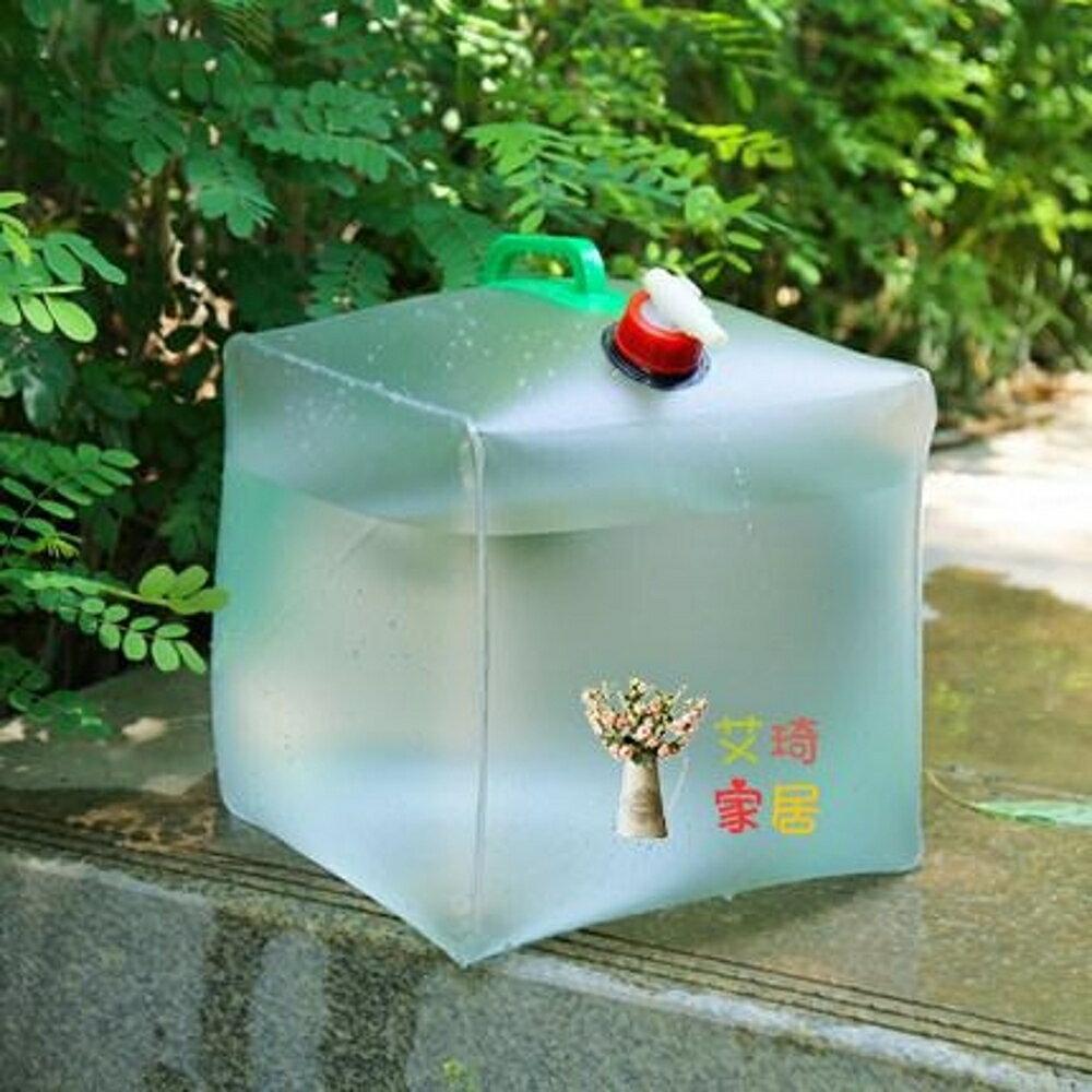 折疊水桶 戶外野營手提帶水龍頭便攜手提可折疊水桶袋家儲大容量10/20L【99購物節】