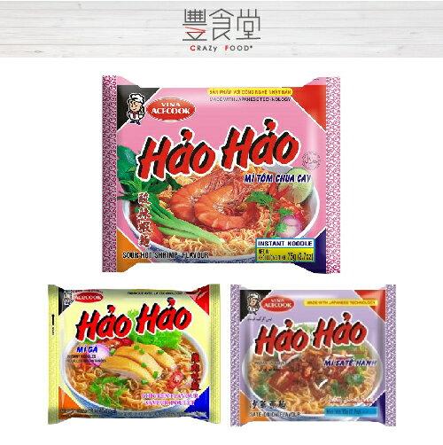 越南 HAO HAO 速食麵 沙嗲湯麵 / 蝦蔥味炒麵 / 雞肉味麵 / 酸辣蝦味麵 (75g) 【異國泡麵】