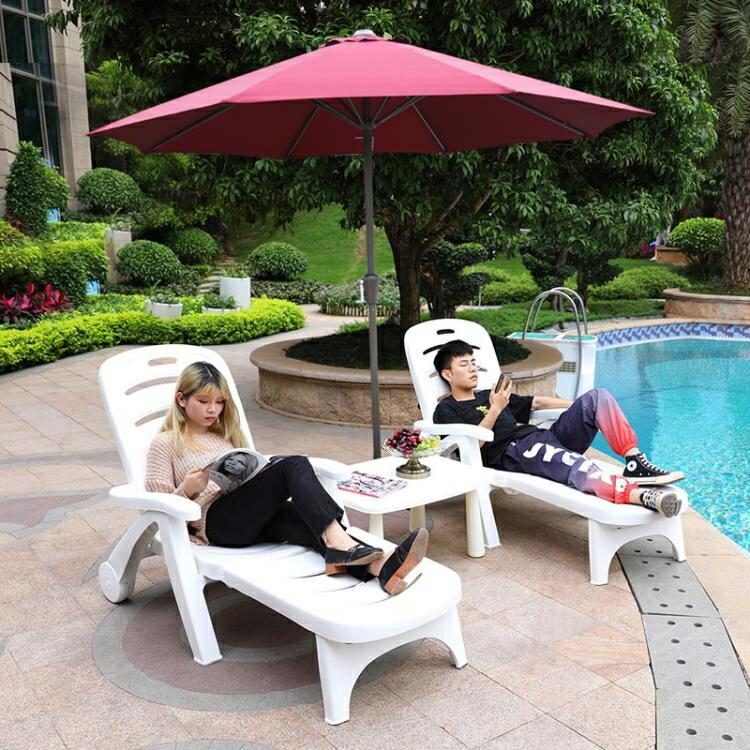 戶外沙灘椅 戶外游泳池躺床躺椅庭院酒店室外三亞景區露天塑料折疊休閒沙灘椅 【古斯拉】