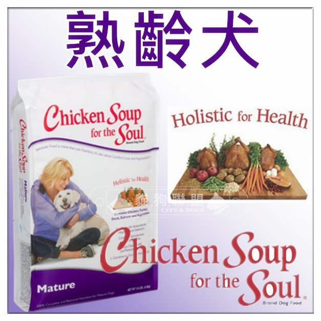 +貓狗樂園+ 美國Chicken Soup雞湯【熟齡犬。潔牙護骨配方。15磅】2000元