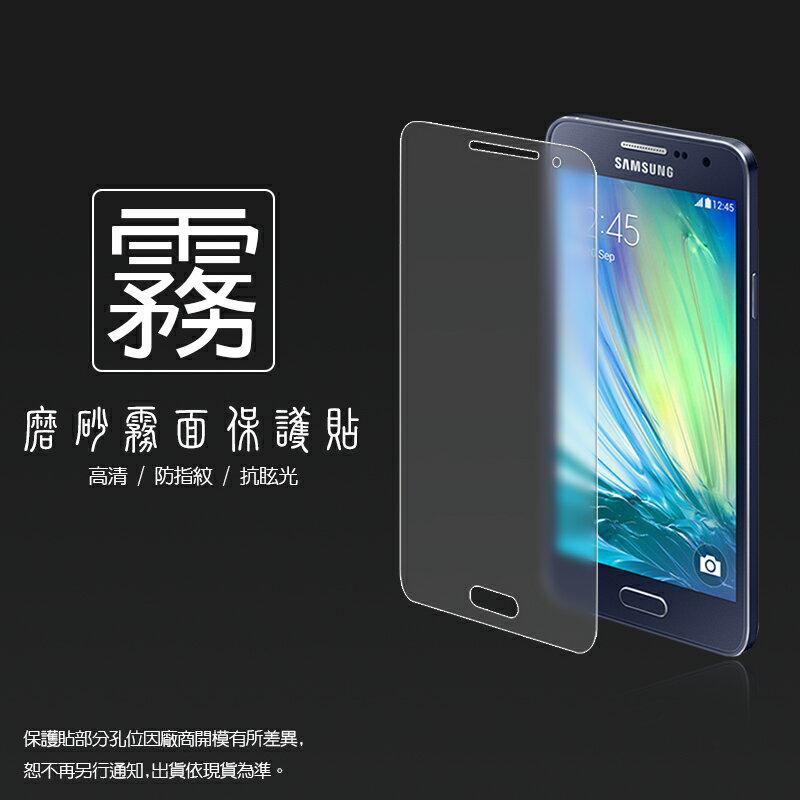 霧面螢幕保護貼 Samsung Galaxy A3 SM-A300 保護貼