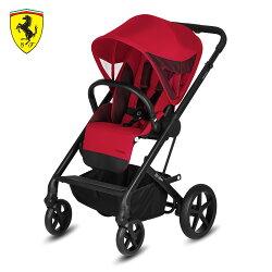 德國【Cybex】Balios S x Ferrari 雙向嬰兒推車(法拉利聯名限量款)