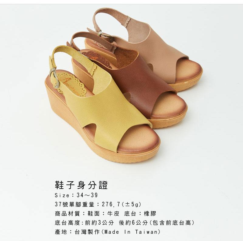 夏日必備渡假歐美風後拉全真皮厚底涼鞋【QR77661380】AppleNana蘋果奈奈 4