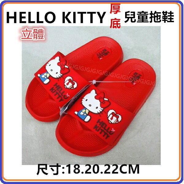 JG~紅色正版三麗鷗立體KT凱蒂貓HelloKitty兒童拖鞋室內外拖鞋防滑防水拖鞋檢驗合格