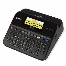 新品上市 brother PT-D600 單機  /  電腦兩用彩色螢幕專業型標籤機 (隨機贈原廠12mm標籤帶2捲) 0