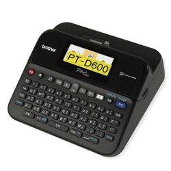 新品上市 brother PT-D600 單機 / 電腦兩用彩色螢幕專業型標籤機 (贈原廠12mm標籤帶2捲)