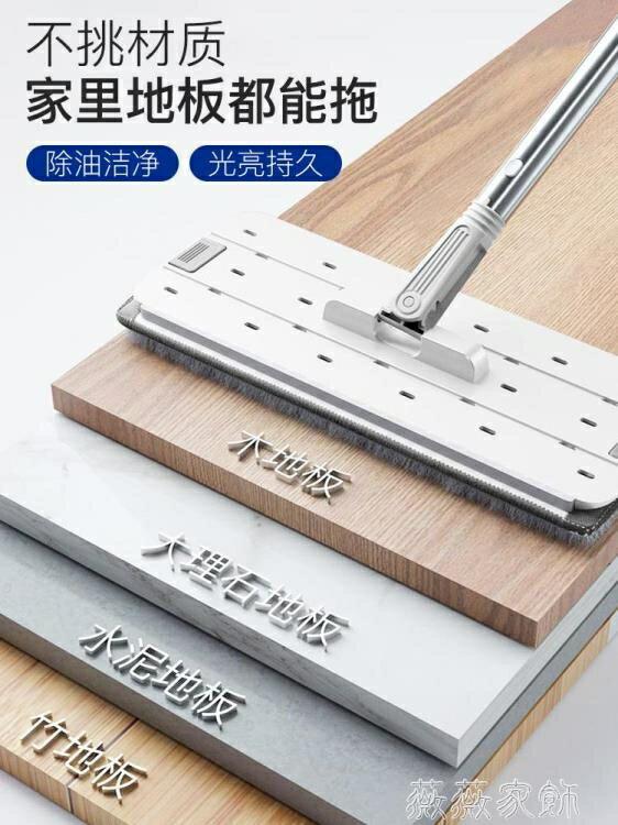 地板清潔片 日本地板清潔片瓷磚木地板清潔劑多效拖地清潔家用清潔神器