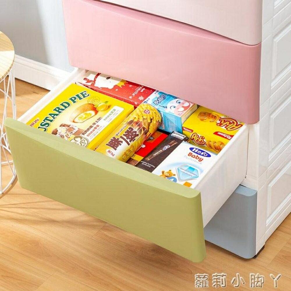 收納櫃58cm加大抽屜式粉紅色加厚兒童寶寶衣櫃儲物多功能收納箱子 NMS蘿莉小腳ㄚ
