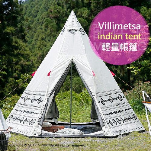 【配件王】日本代購Villimetsaindiantent輕量帳篷通風透氣露營遮陽防水附收納袋沙灘露營釣魚容納4人