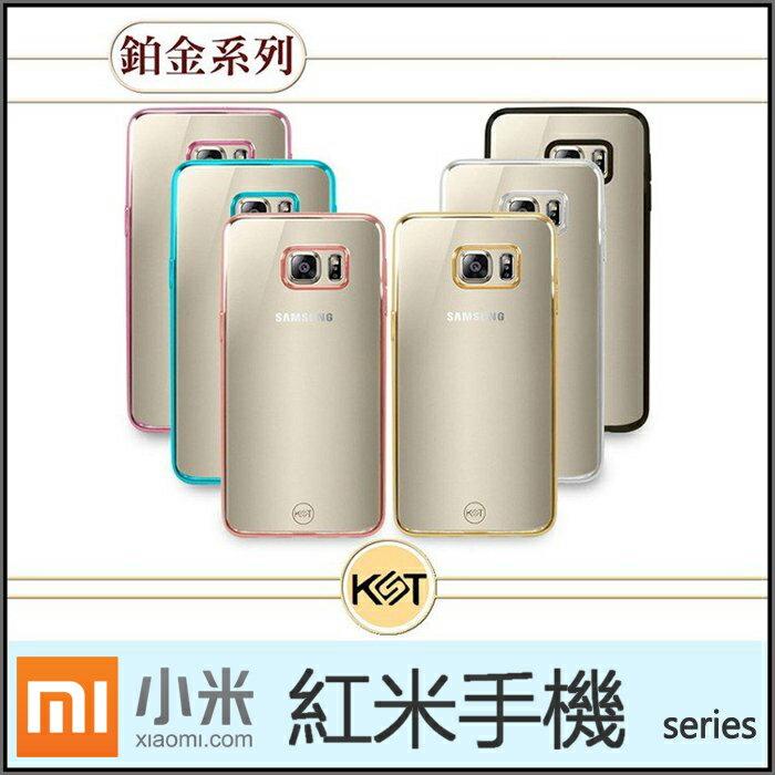卡思特 鉑金系列 Xiaomi 紅米 Note3 保護殼/軟殼/保護套/手機保護/背蓋