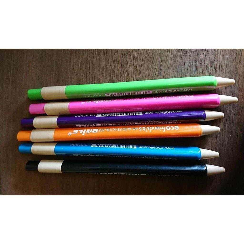 BAILE BL-535 學齡前大三角自動鉛筆 大三角自動筆 0.5mm (單支) [熱銷款]