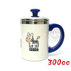 ZEBRA斑馬牌新潮隔熱杯300ml【附防塵杯蓋】兒童杯 學習杯 漱口杯 茶杯 防燙湯杯
