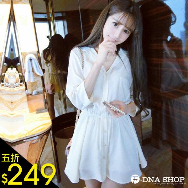 F~DNA~顯瘦修身襯衫式收腰洋裝^(白~SML^)~ESK1537~