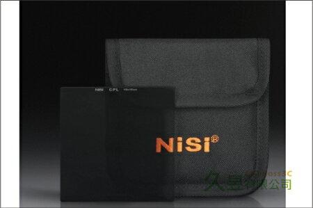 Canon Mall:NiSiCPL方型偏光鏡100x100mm(公司貨)-減1格