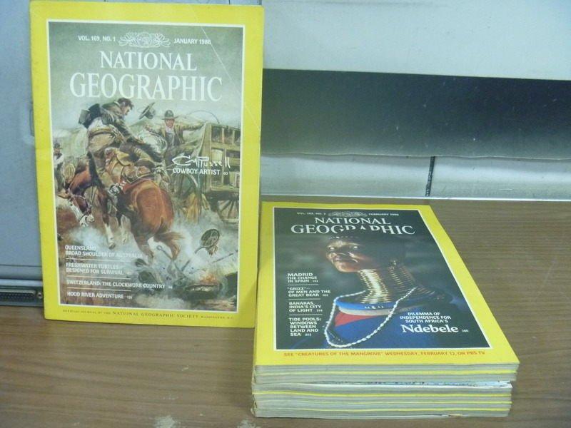 ~書寶 書T9/雜誌期刊_ZKM~國家地理雜誌_1986 1^~12月間_共7本合售_Ma