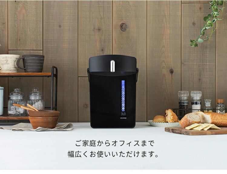 0運費!日本IRIS OHYAMA  /  時尚電熱水瓶 3.0L  /  IAHD-030-B。(8618) 日本必買 日本樂天代購 2