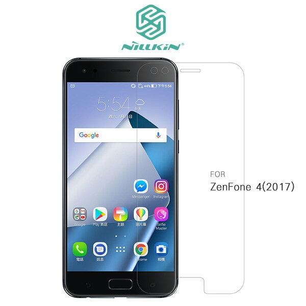 強尼拍賣~ NILLKIN ASUS ZenFone 4 2017 ZE554KL 超清防指紋保護貼 含鏡頭貼 螢幕膜 ZF4