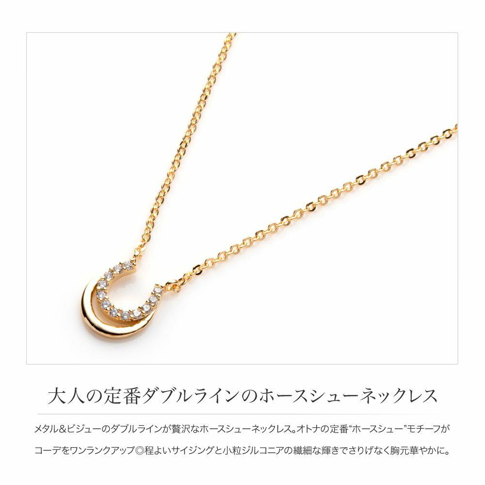 日本Cream Dot  /  小奢華馬蹄形鋯石項鍊  /  a03953  /  日本必買 日本樂天代購  /  件件含運 2