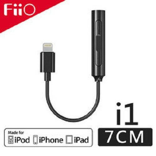 【FiiOi1AppleLightning接頭DAC3.5mm線控數位無損音樂解碼轉換器(7cm)】適用iPhoneiPadiPodtouch設備及3.5mm輸出耳機【風雅小舖】