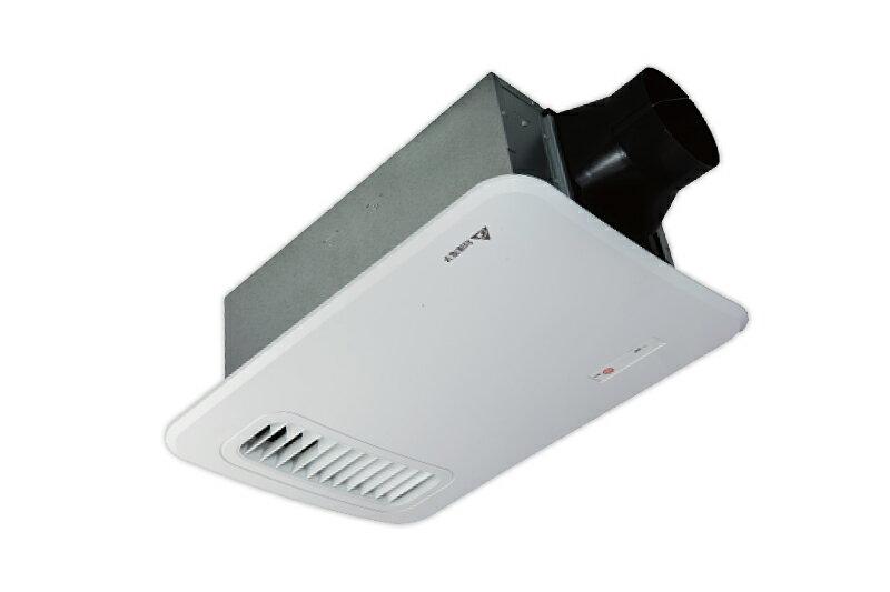 台達電 多功能 浴室暖風機 浴室乾燥機 經典375 線控型 110V  (桃竹苗區提供安裝服務,非標準基本安裝,現場報價收費)