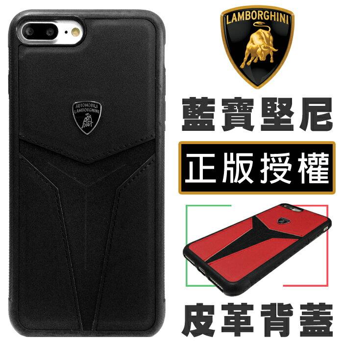 【藍寶堅尼 原廠授權】5.5吋 iPhone 6/6S PLUS i6+ iP6S+ 手機殼 lamborghini 黑色 雙料皮革背蓋 保護套 手機套 保護殼