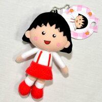 櫻桃小丸子玩偶玩具推薦到櫻桃小丸子 吊飾 玩偶 日本帶回正版品就在野馬日式雜貨推薦櫻桃小丸子玩偶玩具