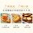 【安普蕾修Sweets】黃檸檬起士塔10入 / 盒|團購| 甜點| 下午茶|  禮盒| 蛋糕|蛋奶素 3