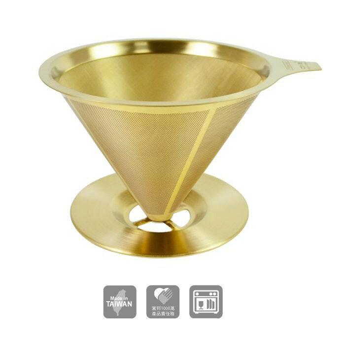 免運↘Driver鈦金環保濾杯2-4cup【不含玻璃壺】雙層極細濾網 鈦金咖啡濾網 不鏽鋼濾紙