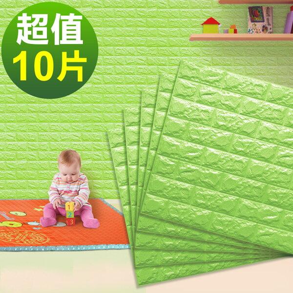 LOG樂格3D立體磚形環保兒童防撞牆貼-草原綠X10入(77x70x厚0.7cm)(防撞壁貼防撞墊)