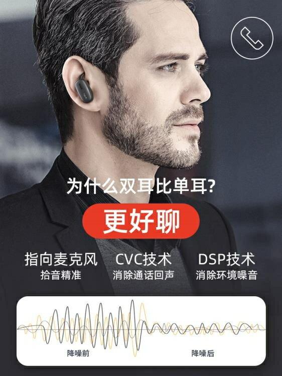 藍芽耳機 雙耳單入耳塞式迷你隱形頭戴掛耳式開車跑步適用蘋果華為手機小型超長續航男