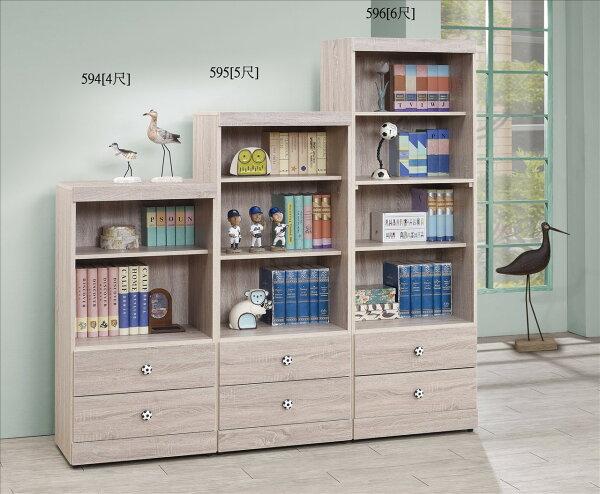 【石川家居】GH-594原切橡木足球4尺高書櫃(不含其他商品)台中以搭配車趟免運費