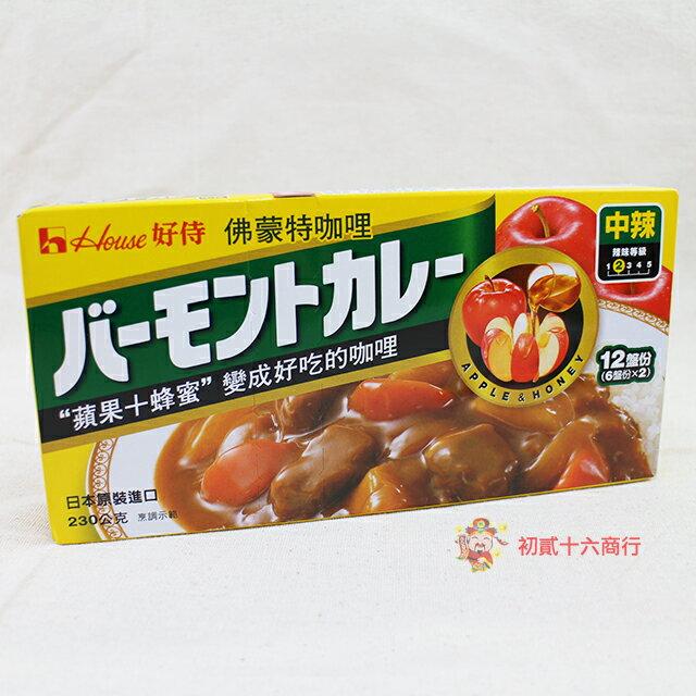 ~0216零食會社~ ~佛蒙特咖哩塊~蘋果蜂蜜^(中辣^)230g
