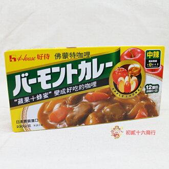 【0216零食會社】日本-佛蒙特咖哩塊-蘋果蜂蜜(中辣)230g