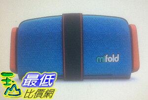 美國代購(六種顏色選項)美國mifold可攜帶式汽車增高墊